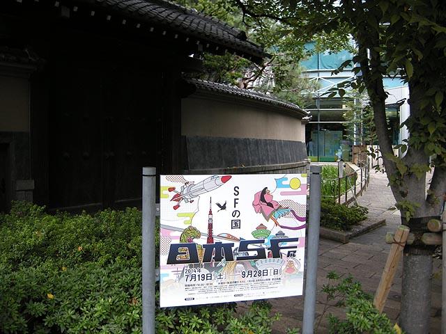 a-DSCN5084.jpg