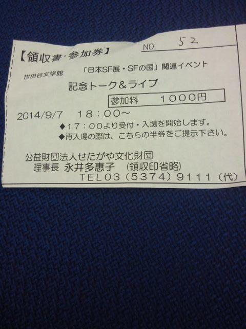 a_19large.jpg