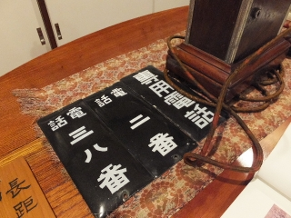 bansuirohukuzumi0080.jpg