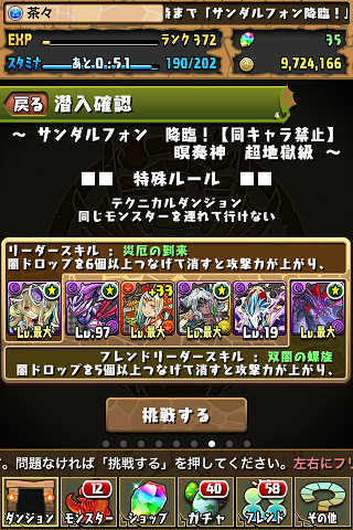 20140330_01.png