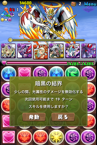 20140330_06.png