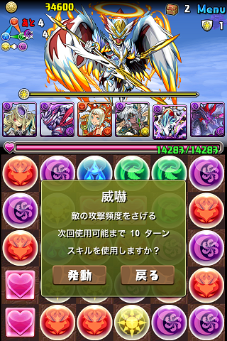 20140330_07.png