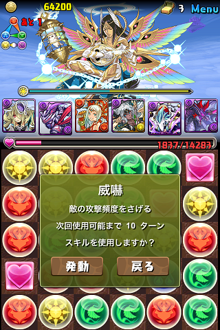 20140330_12.png