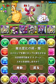 20140518_03.png