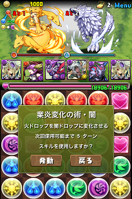 20140518_04.png