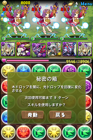 20140518_07.png