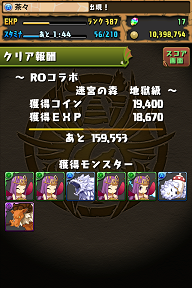 20140518_16.png