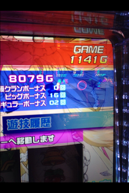 20140601_01.png