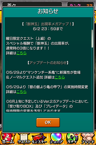 ms20140602_01.png