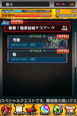 ms20140611_01.png
