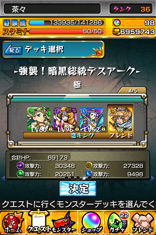 ms20140611_02.png