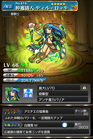 ms20140621_02.png