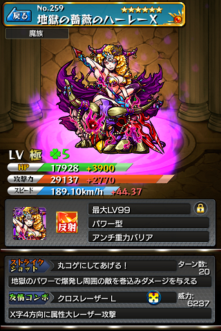 ms20140621_03.png