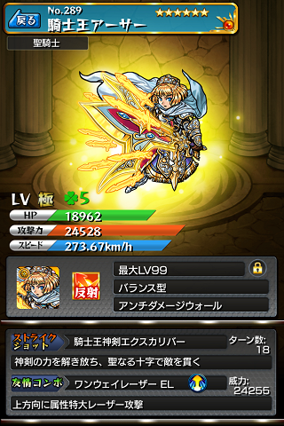 ms20140621_04.png