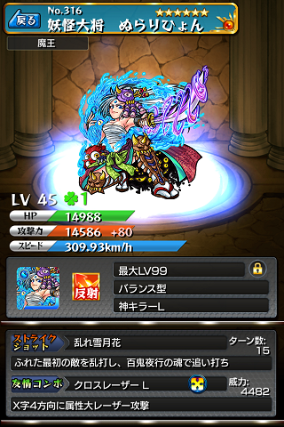 ms20140621_05.png