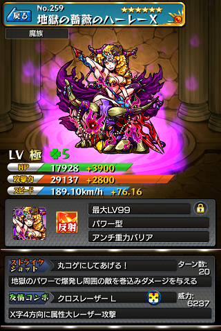 ms20140630_01.png