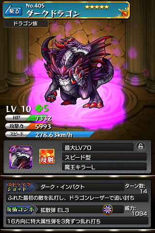 ms20140803_04.png