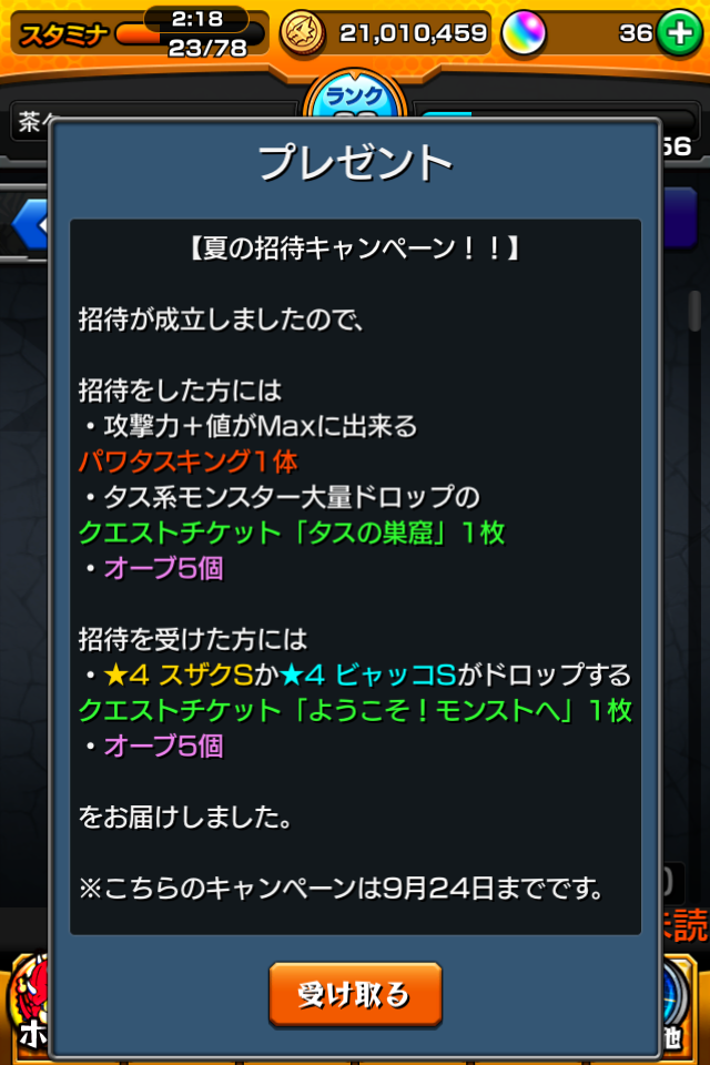 ms20140821_02.png