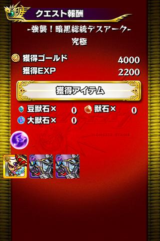 ms20141004_07.png