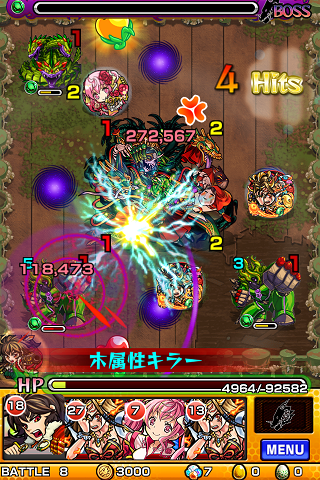 ms20141020_10.png