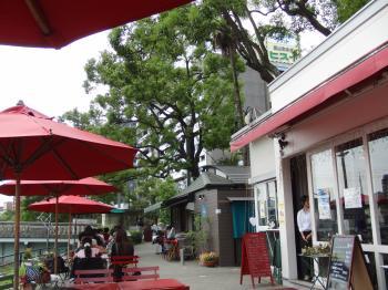 Cafe REGALO