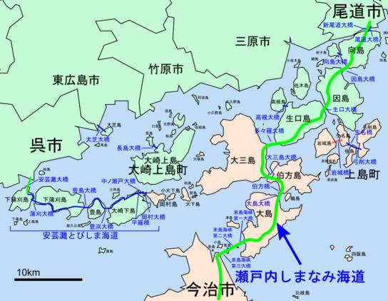 Road_bridges_in_shimanamitobishima