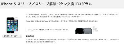 スクリーンショット 2014-09-24 10.41.12