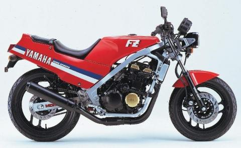 Yamaha FZ400N 84