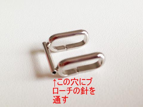obidome3.jpg