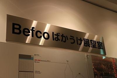 20140913-1.jpg