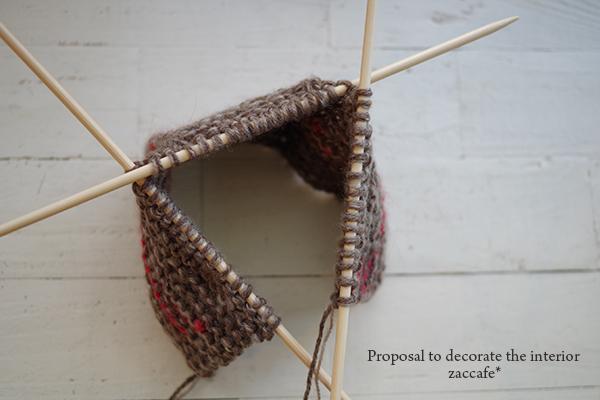 手編み靴下カバー?