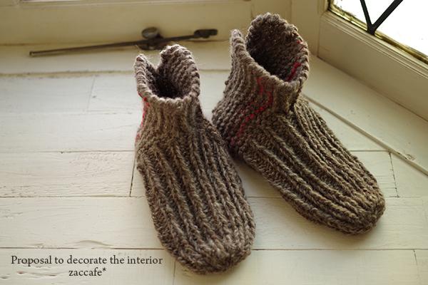 手編みルームシューズ