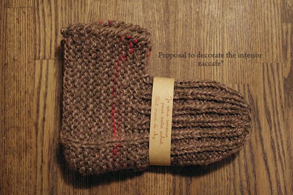 棒針編みルームシューズ
