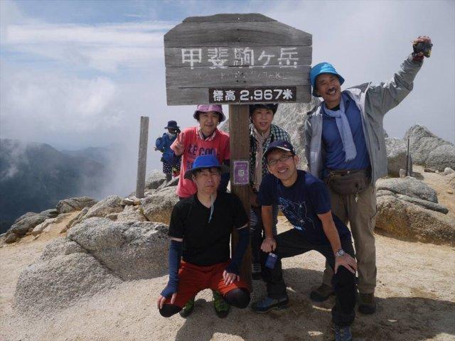 7甲斐駒ケ岳頂上で記念撮影_R
