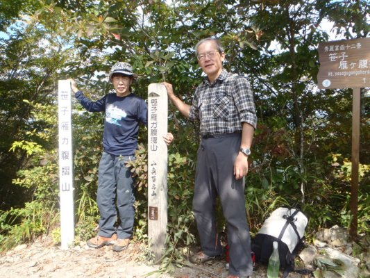 06笹子雁ヶ腹摺山の山頂