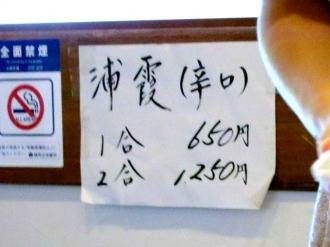 14-8-19 品浦ガ炭