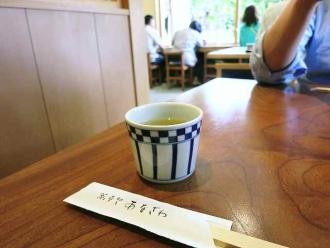 14-9-13 お茶
