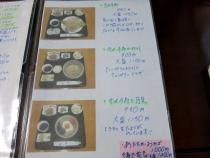 14-9-12 品2