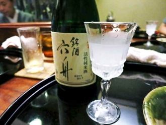 14-9-20 酒1あぷ