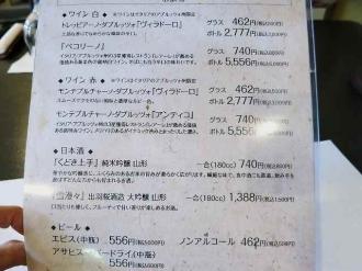 14-9-30 品酒