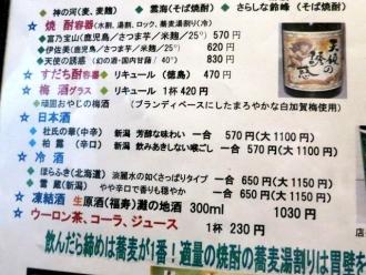14-10-11 品酒