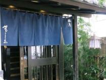 14-10-11 暖簾