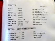 14-10-12 品酒