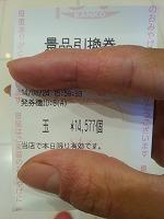 201408243