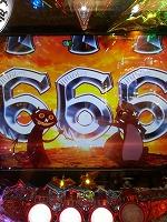 Wライディーン666