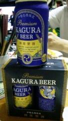 0810ise_beer.jpg