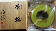 0811kyoto_chawa.jpg