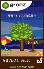 1406974556_00405.jpg
