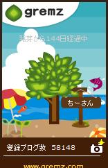 1407385794_09198.jpg