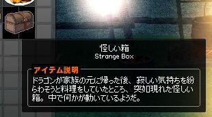 20140313002.jpg